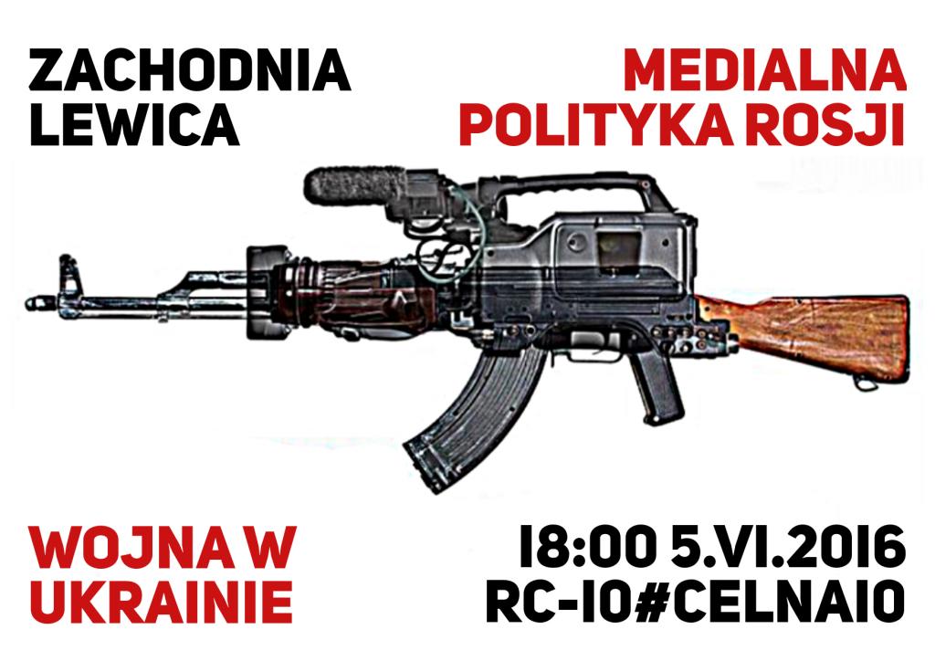 mediapoliticsflyerPL